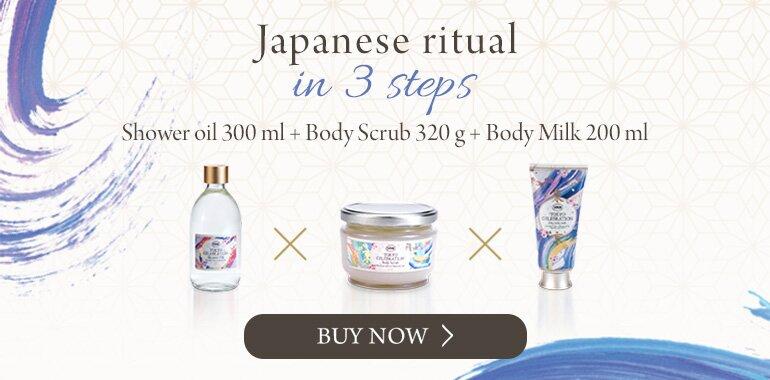 3 step ritual: